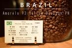 中浅煎り/ブラジル アマレロ 93 イエローブルボン PN 1kg