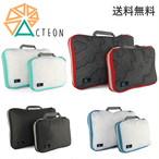 ACTEON パッキングキューブ Packing Cube アクテオン