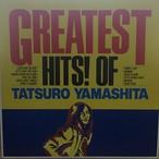 GREATEST HITS! OF TATSURO YAMASHITA / 山下達郎