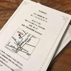 【あーさ★チケット】あーさ 初ワンマンコンサート in 大倉山記念館