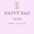 【先行予約】カレンダー・ハンカチセット*ハッピーバッグ