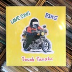 田中ヤコブ「Love Song / Bike」[新品7inch]