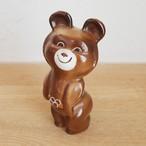 【ロシア】 ミーシャ 陶器の人形 8 (ブラウン) こぐまのミーシャ 旧ソ連 USSR