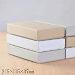 ギフトボックス 長財布用 角留め箱 215×115×37mm 1個