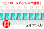 SPASHINSUI 500ml 24本入り