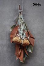 PHD 『Type D』 -Woody Boyd- (Magnolia)