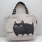 【猫3兄弟】トートバッグ小(kuro) 【猫柄 黒猫 13573】