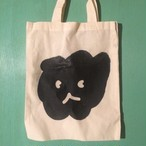 Dark Matter-kun ECOECO bag
