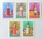 時計台 / ブルガリア 1979