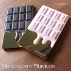 【即納】コンパクトミラー チョコレートデザイン ブラウン ピンク ブラック ホワイト z-016