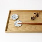 【SL0064】陶器 6cm ミニ豆皿 ネイビー×ブラウン デザイン1