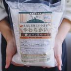 本当に美味しい小麦粉~やわらかいパン用~