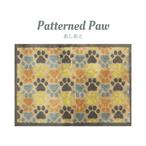 タートルマット-Patterned Paw-