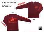 (R) 漢字 Long T-shirt BU/R