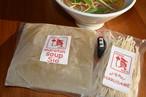 冷凍塩スープ&春雨セット2人前