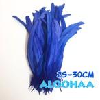単色ロングフェザー 【青】25~30cm タヒチアン 衣装 材料 ルースターテール 染め 羽根