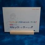【販売終了】ジョジョ立ち円空仏で仏道が学べる!!四月始まりカレンダァァアーッッ!!