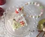 【ミーコレ クリスマス&チャリティ】クリスマス クリームサンドクッキー バッグチャーム