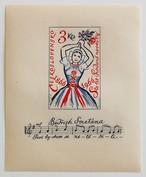 踊る少女 / チェコスロバキア 1966