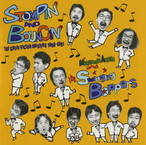 【予約受付中】吾妻光良 & The Swinging Boppers - STOMPIN' & BOUNCIN' THE GREAT VICTOR MASTERS 1990-1991(LP)