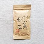 下山さんちの煎茶 100g
