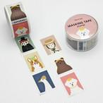 【デコレクションズ】マスキングテープ「Stamp Animal」