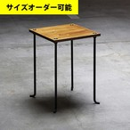 IRON BAR CAFE TABLE[AMBER COLOR]
