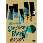【DVD】STAX GROOVE - Welocome to Sanctuary Blue