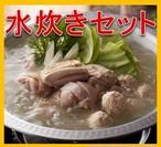 鶏ガラスープがうまい 水炊きセット