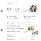 【印刷料・送料込】かわいいブランド育てるセミオーダー名刺デザイン [大人のゆったりシンプル*水色]