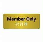 Membership 【Platinum】