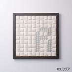 【R】枠色ブラック×ガラス インテリア アートフレーム 脱臭調湿(エコカラット使用)