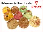 【送料無料】ババロア型ミニオルゴナイト 9個セット 在庫処分