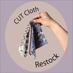 【再販】Cut cloth set(国産生地10枚入り)