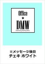 チェキホワイト【3/30~4/1受付分】