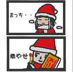 クリスマスのマッチ売りの少女コンビ