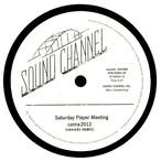 "【7""】sauce81 / MAHBIE - SPM REMIX EP"