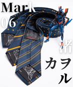 数量限定 エヴァンゲリオン【Mark.06 渚カヲル】ネクタイセット 4本入り