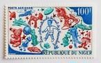 おもちゃ箱 / ニジェール 1969