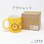 【アウトレット】ひよこさん 5匹のマグカップ