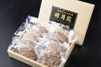 仙台牛ハンバーグ 150g×10個