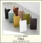 Ollet × 牛革クロコダイル / 小さい長財布