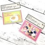 【ICカードステッカー】カラフルモルモット