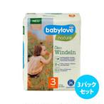 [3パックセット] Babylove 紙おむつ (サイズ 3)