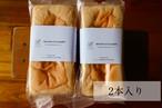 【12/25発送】米粉食パン2本入り