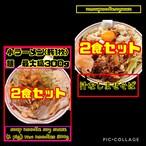 汁なしまぜそば(魚粉、フラオニ付き) 2食 ×  小ラーメン(ブタ1枚) 2食 ニンニクサービス!! 二郎 インスパイア系