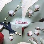冬コフレ 3点set【白雪姫 -白雪姫-】