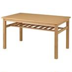 ダイニングテーブル AM-H17-163【送料無料】