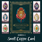 【カード】Sweet Coffee Card