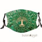 ルーン文字マスク タロット占いマスク 不織布フィルターポケット付き 緑魔女マスク みどりと木々のマスク ルーン